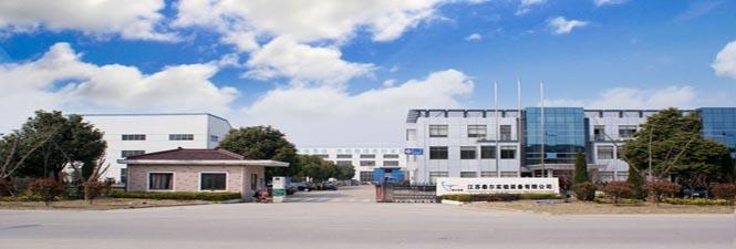 热烈祝贺江苏泰尔实验装备有限公司网站成功上线!
